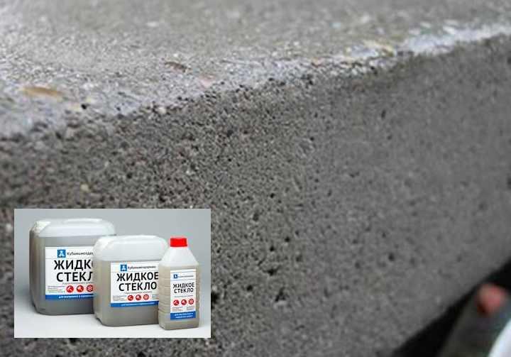 стекло под бетон