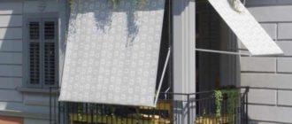 Идеи для защиты от солнца на балконе, где нет кондиционера