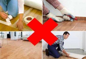 какие ошибки при укладке линолеума допускают 70% домашних мастеров