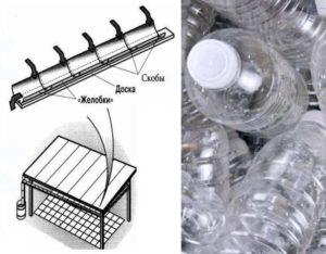 Сначала требуется подготовить все пластиковые элементы для работ