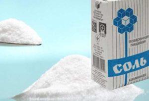 соль – материал абразивный