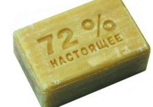 действенным способом будет использование хозяйственного мыла