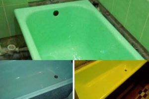 очистите всю поверхность ванны при помощи щетки