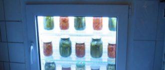 Холодильник времен Хрущева