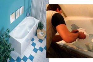 Обновление ванны акрилом (наливная ванна)