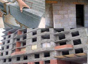 Блоки из полистиролбетона для установки внешних стен (конструкционные) обладают плотностью от D500 до D600 (т.е. от 500 до 600 кг/м3). При промышленном способе изготовления изделия имеют параметры 18.8*30*58.8 см, а также 30*38*58.8 см.