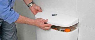 Если часто наполнять сливной бачок водой, получается много конденсата