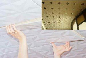 чтобы сохранить первоначальное состояние материала как можно дольше или же дать жизнь потолку, который пожелтел от времени.