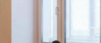 Откос представляет собой пространство между рамой окна и несущей стеной внутри помещения