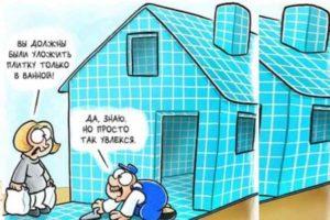 Как сэкономить на ремонте квартиры грамотно и без потери качества