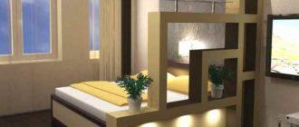 Большинство же соотечественников довольствуется более скромными апартаментами
