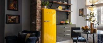 Желтый холодильник