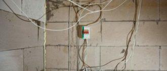 Требования к электрической сети