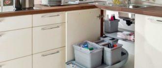 Отделите инструменты для выпекания