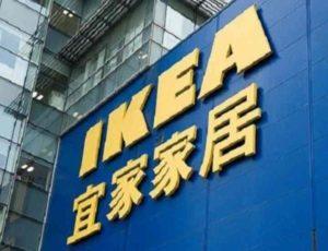 Кухни ИКЕА производства Китая – как выбирать гарнитур и не только