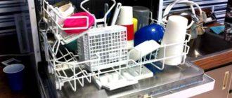 Миф №3 – при использовании посудомойки расход воды увеличивается