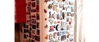 Украшаем стены магнитными лентами