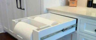 помогает хранить полотенца бумажного типа, фольгу, пищевую пленку