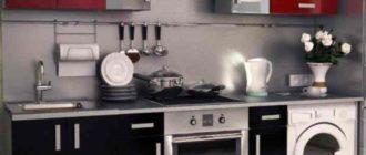 Столешница. Это рабочая поверхность для шкафов и кухонных тумбочек