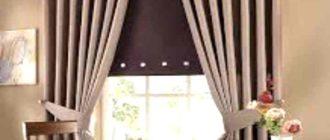 По данным немецких исследований, цвет штор может оказывать ощутимое влияние