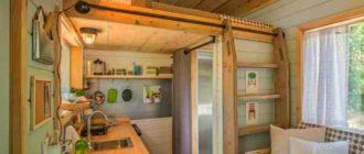 Миниатюрный дом для постоянного проживания