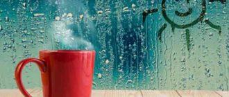 Это вода замерзает при снижении температуры воздуха за окном.