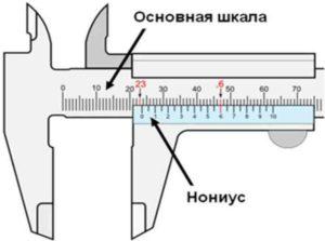 Подвижные губы, чтобы определят наружный размер.