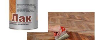 При применении кисточки состав можно быстро нанеси, потому что он обладает густой консистенцией.