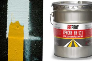 Краска для дорожной разметки АК-511 – свойства и характеристики