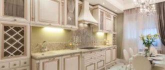 Кухня станет визуально легче и просторнее.