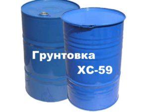 Технические характеристики, ГОСТ грунтовки ХС-059