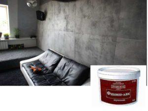 Высокая устойчивость к бытовым моющим химическим продуктам, лучам ультрафиолета и влажности.