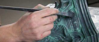 Старая тряпка для удаления лишней краски.