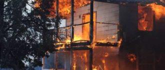 Поврежденное помещение должно быть единственной жилой площадью человека и его семьи.