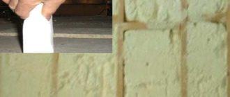 Крошка – гранулы пеноизольного типа получают посредством дробления застывшего пеноизола на части