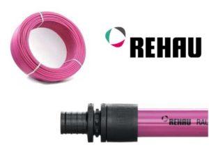 Трубы Рехау (Rеhаu): для теплых полов, водоснабжения и прочих задач