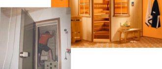 Такие миниатюрные бани в городских квартирах не тратит много энергетических ресурсов.