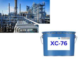 Химстойкий лак ХС-76: правила нанесения и область применения