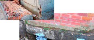 на старом основании требуется очистить от бетона
