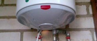 Строение вертикального плоского водонагревателя на 80 литров