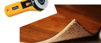 Резать для покрытий напольного типа