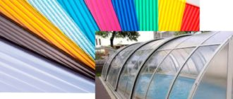 Сотовый и даже монолитный поликарбонат обладает высокой тепловой емкостью