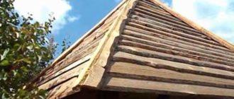 Древесина – на 100% экологически чистый материал