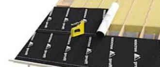 Благодаря ветровой защите волокна теплоизоляционного материала будут надежно закрыты.