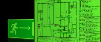 Какую важную информацию можно отыскать на светящихся эвакуационных планах