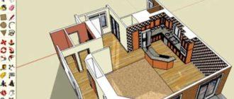 Программы дают возможность владельцам дома увидеть, как она будет выглядеть в завершенном виде.