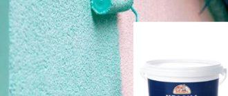 Можно с легкостью сформировать разноцветные краски.