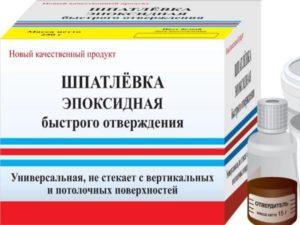 Эпоксидная шпаклевка: применение, расход