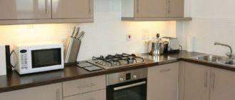 Кухня из Леруа Мерлен после 5 лет эксплуатации + отзывы покупателей
