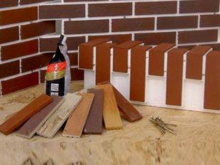 Клинкерные материалы часто применяют для отделки домов и производственных построек